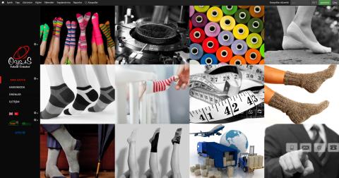 Oysas Tekstil Ürünleri